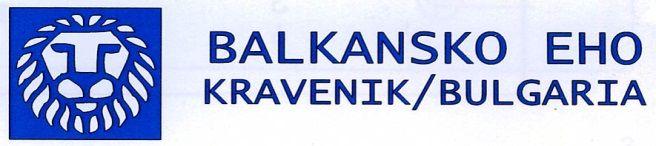 Балканско ЭХО / Болгария
